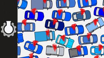 Елементарното решение за трафика