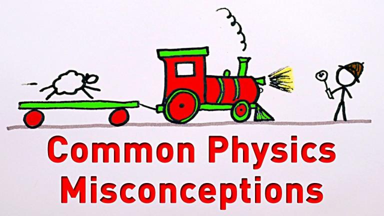 Често срещани заблуди във физиката