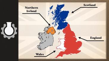 Разликата между Обединеното Кралство, Великобритания и Англия – обяснена