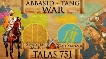 Битката при Талас 751 – Арабски – Китайски войни
